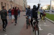 Как звучно протестовал Минск