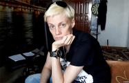 Светлана Алексиевич помогла женщине из Гомеля погасить кредит