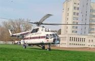 Мальчика, который спас на пожаре младшего брата, доставили вертолетом из Мяделя в Минск