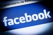 Получасовой сбой обошелся Facebook в полмиллиона долларов