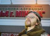 Суд отказался рассматривать жалобу Лойко по-белорусски