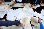 В Беларуси создается комиссия по поиску информационных экстремистов