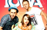 Группа IOWA спела в передаче «Вечерний Ургант» известную белорусскую песню