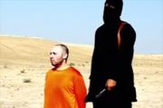 CNN сообщил о местонахождении Джихади Джона
