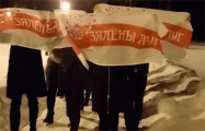 Жители Зеленого Луга вышли на вечерний марш