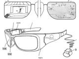 Microsoft заинтересовалась очками дополненной реальности