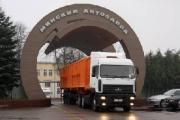 ТОП-5 белорусских промышленных гигантов