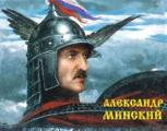 Белорусский диктатор: Требовать демократичных выборов - неприлично