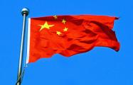 Китай попал в финансовую ловушку