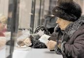 Средняя трудовая пенсия в Беларуси в январе-ноябре увеличилась на 25,9%
