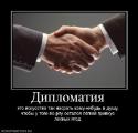 Ипподром под Минском: осталось построить манеж