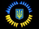 Стоимость газа для Беларуси в 2011 году составит $210-220 за 1 тыс.куб.м