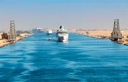 Египет решил расширить и углубить Суэцкий канал