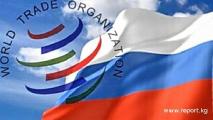 Россия рассчитывает присоединиться к ВТО в 2011 году