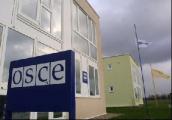 Сегодня наблюдатели ОБСЕ прибывают в Минск