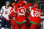 Юношеская сборная Беларуси по хоккею уступила по буллитам команде Словакии на турнире в Трнаве
