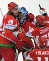 Сборная Беларуси по хоккею разгромила команду Словении в матче Кубка Полесья