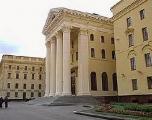 Минюст не признал съезд БСДП (Г)