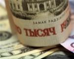 Проблемные кредиты юрлиц за два месяца выросли на четверть
