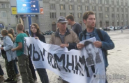 День солидарности начался в Минске с акции в память о пропавших (Фото)