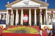 Три инвестиционных соглашения планирует подписать на форуме в Германии Минская область