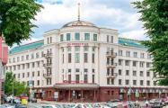 Владельцы первого брендового отеля в Минске погрязли в долгах