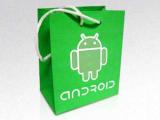 Ассортимент Android Market превысил 30 тысяч приложений