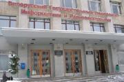 Памятник студенту открыт в БГУИР