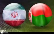 Мартынов и Рассел обсудили расширение сотрудничества в области международной безопасности