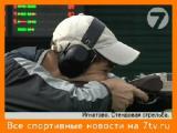"""Турнир по стендовой стрельбе """"За двумя зайцами"""" пройдет 20 ноября в Минске"""