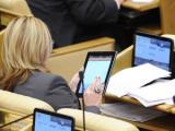 Госдуме предложили создать реестр запрещенных сайтов
