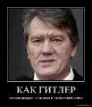 Сидорский считает возможным подписание всего пакета документов по ЕЭП к началу декабря