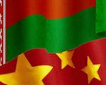 Беларусь предоставит Китаю льготные условия для бизнеса