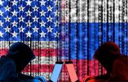 США объявили кибервойну: как Байден поможет России уйти из Интернета