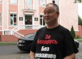 Гомельского оппозиционера не пускают  на ТВ в майке «За Беларусь без Лукашенко»