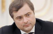 «Киберхунта» выложила новые письма из «почты Суркова»