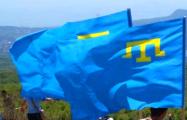 В Париже на площади Прав Человека прошла акция в поддержку крымских татар