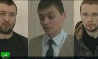 Массовые аресты украинцев в России