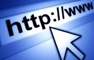 В Беларуси обнаружили фальшивый сайт для регистрации польских визовых анкет