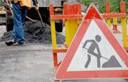 Белорусские дороги строятся на «авсось»