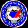 Переход на систему осень-весна в белорусском футболе станет возможен не ранее 2013 года - Невыглас
