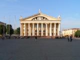 Массовые акции на Октябрьской площади в Минске запрещены