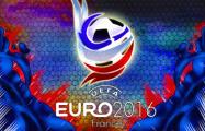 Пересчет на Euro: кто и сколько заработает на главном турнире 2016 года