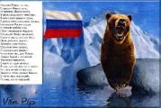 Россия поддерживает развитие отношений между Беларусью и европейскими организациями - Лавров