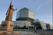 Минск ждет обнуления нефтяных пошлин с 2011 года?