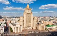 МИД РФ хочет расширить действие «закона Димы Яковлева»