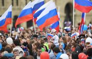 В центре Москвы прошел массовый митинг против повышения пенсионного возраста