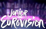 Финал «Детского Евровидения» пройдет 25 ноября на «Минск-Арене»