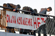 Лукашенко предложил некоторым оппозиционерам посты в правительстве