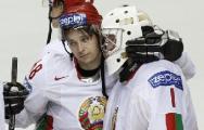 Владимир Цыплаков утвержден главным тренером хоккейной сборной Беларуси на Универсиаду-2012